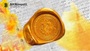 Рынок золота скоро может перейти на блокчейн