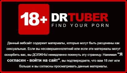 Отсос у Коня Видео Бесплатно
