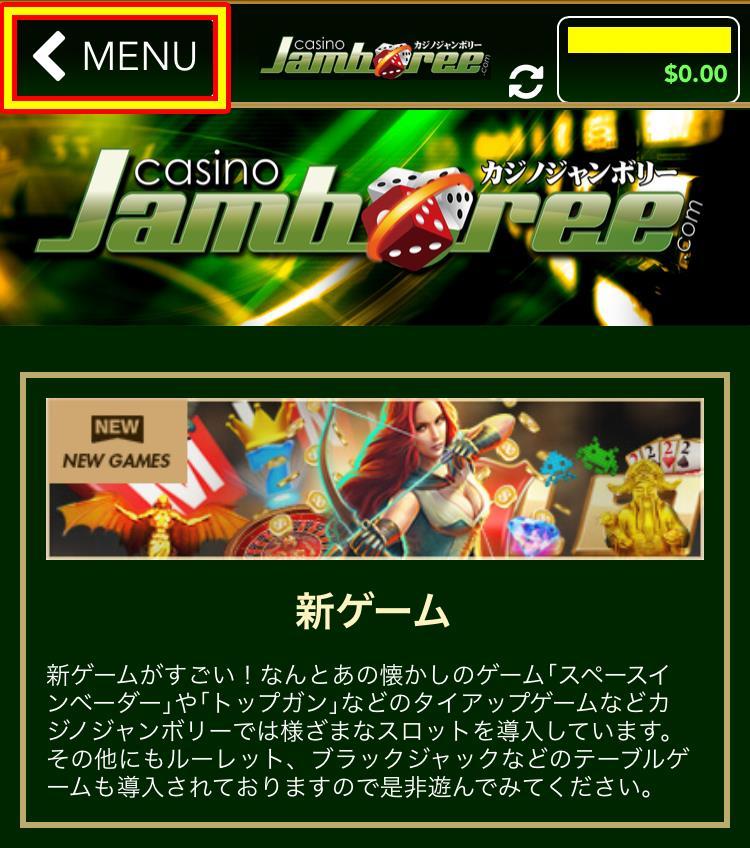 Casino Jamboree register online
