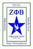 Kappa Zeta Chapter