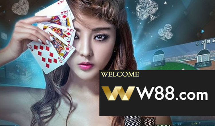 chuyển quỹ w88 là gì
