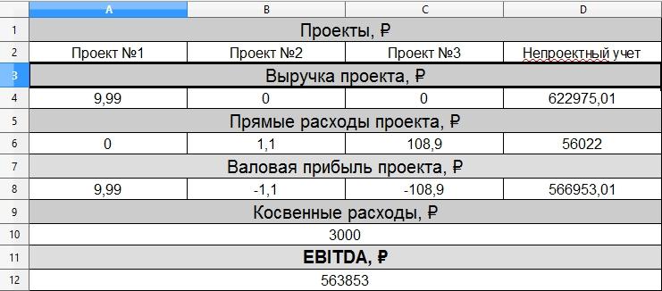 c025988cf7.jpg