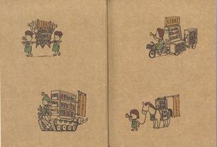 Risultato immagini per libraio magico