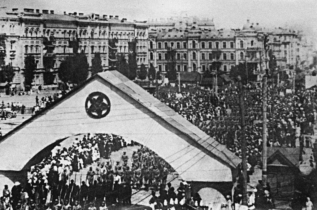 Святкування 1 травня 1919 року на Софійській площі