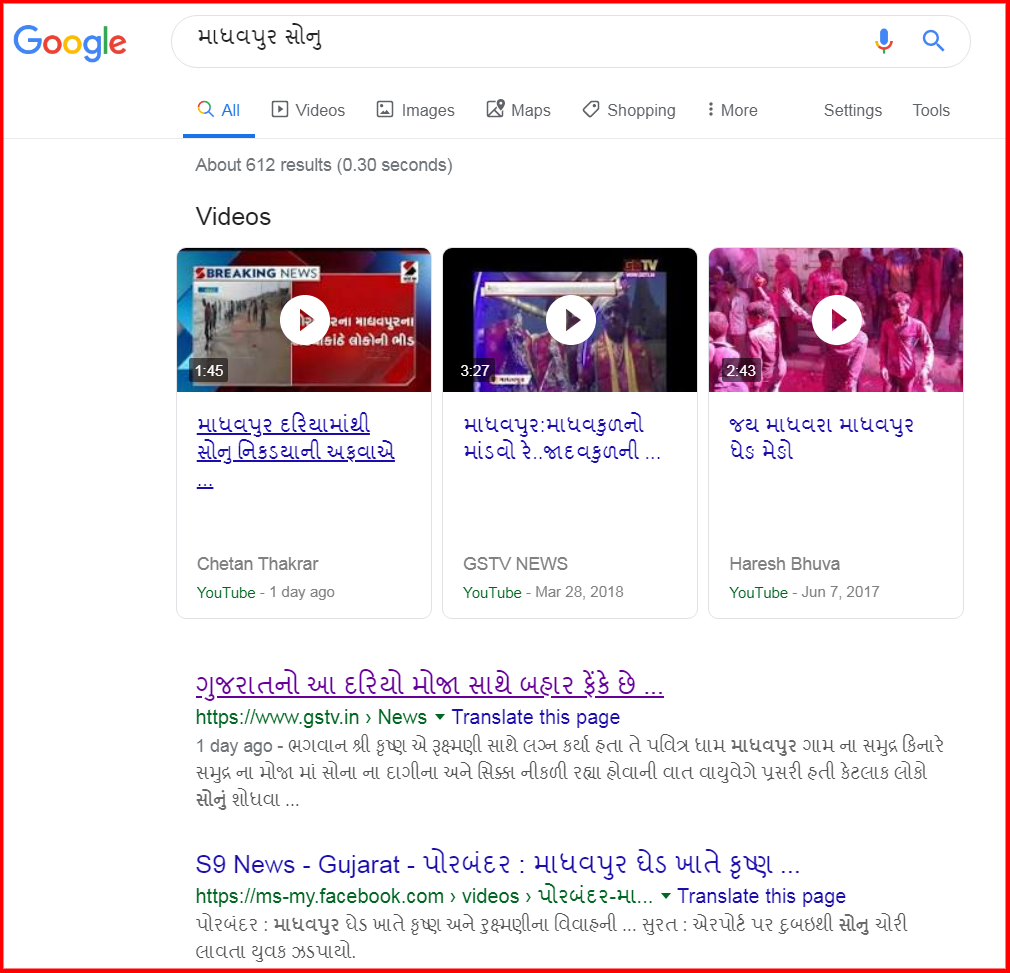 screenshot-www.google.com-2019.09.18-20_10_50.png