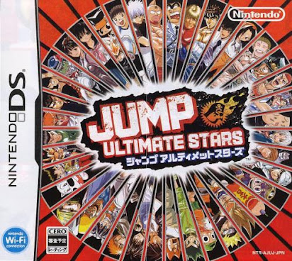 Jump ultimate stars nds rom
