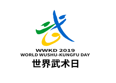 "The logo uses the image of three warriors to form the abstract Chinese character ""Wu"" and the application of various color elements. It embodies the spirit of the World Wushu-Kungfu Day, which aims to call for the gathering, exchange and global integration of wushu."