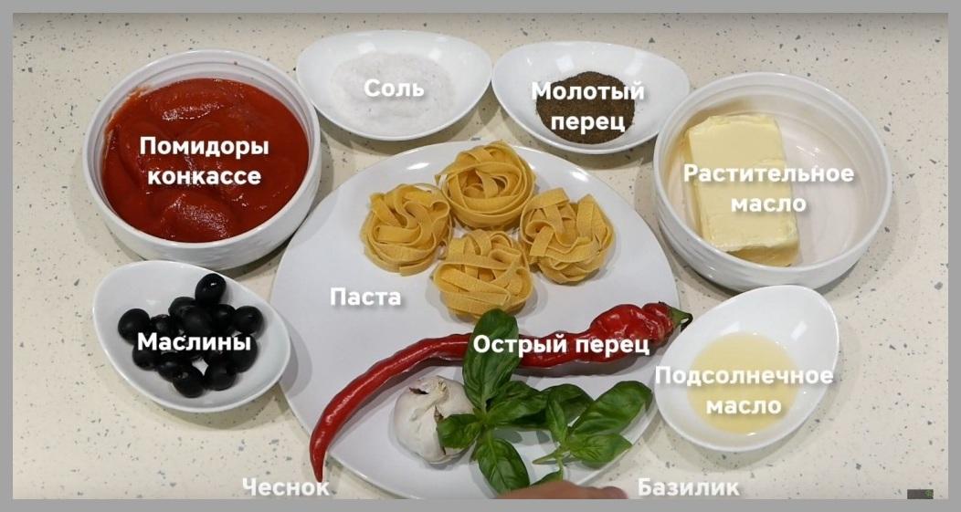 Кондрашов Станислав Дмитриевич: приготовление пасты Феттучини