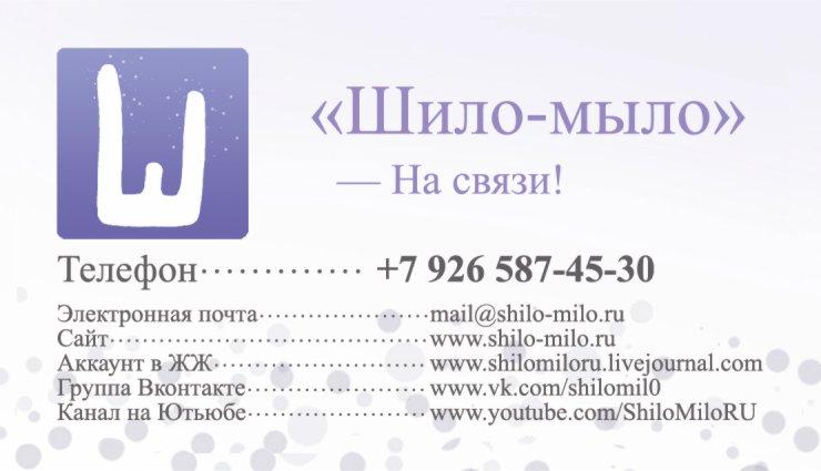 Визитка с ссылкой на группу ВК
