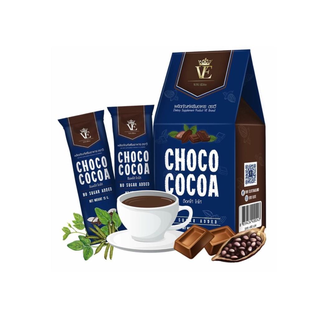 3. โกโก้ลดน้ำหนัก VE Choco Co coa