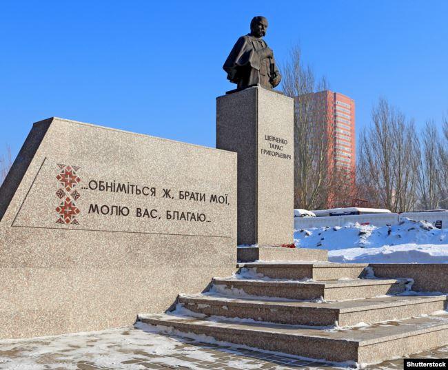 Пам'ятник Тарасу Шевченку в Новосибірську (Західний Сибір)
