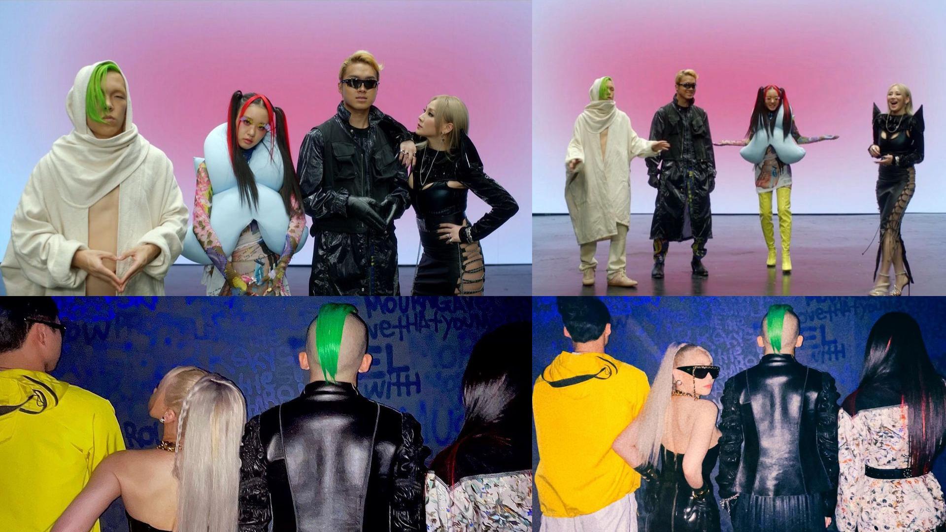 CL Spicy Remix