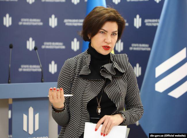 А наприкінці грудня 2019-го Ірина Венедіктова була призначена на посаду тимчасової виконувачки обов'язків директора Державного бюро розслідувань