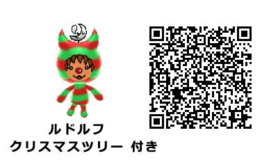 イベント第2弾、「電波人間のクリスマス」を開催します!