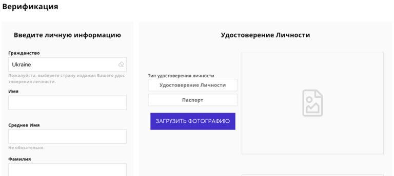 Детальный обзор биржи ProBit и реальные отзывы клиентов