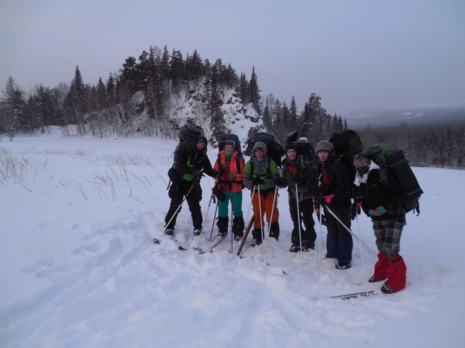 Отчет о прохождении лыжного туристского маршрута первой категории сложности по Южному Уралу