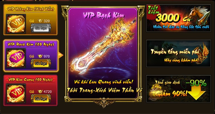 VIP - CỬU TINH VÔ SONG - 360GAME.VN