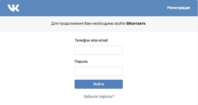 https://www.mango-office.ru/upload/iblock/1bf/mcc7.png