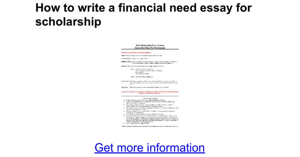 scholarship for financial need essay