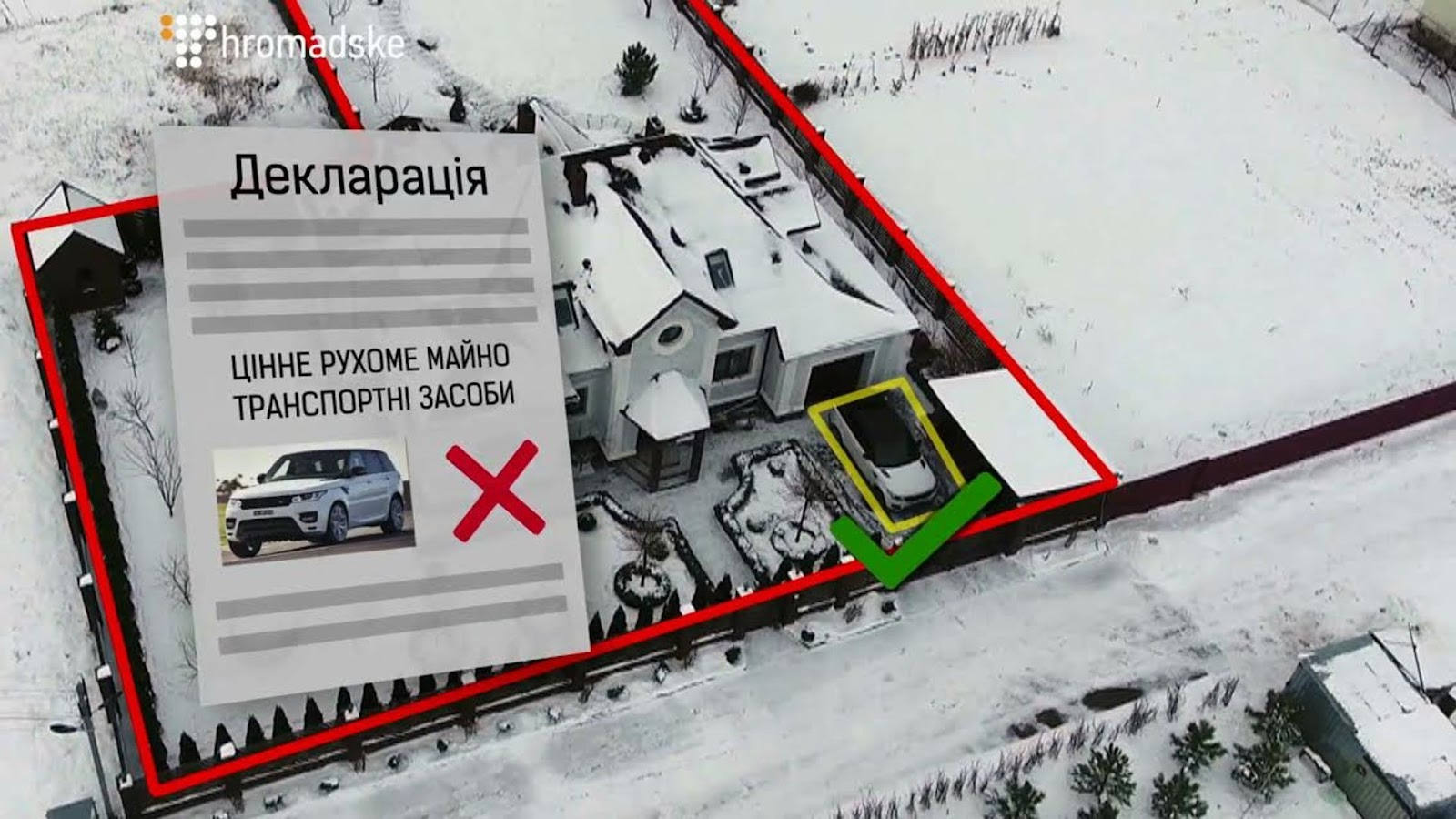 Украина уже прошла самую низшую точку своего падения, - Розенко - Цензор.НЕТ 7405