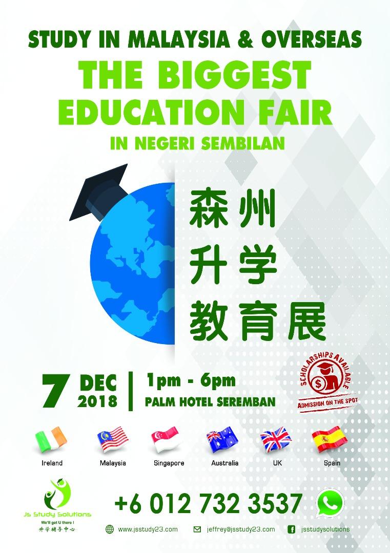 2 Bedroom Suites In Savannah Ga: The Biggest Education Fair In Negeri Sembilan 「Seremban