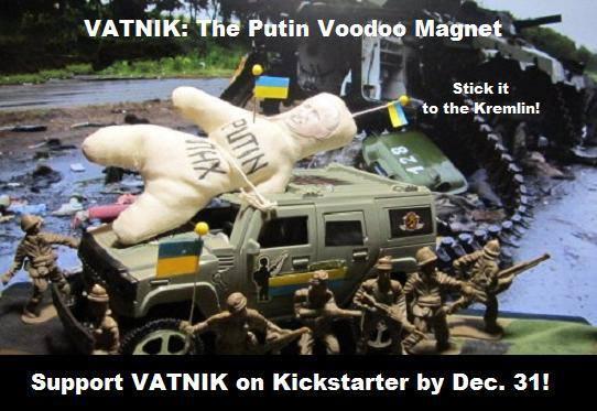 Army_Vatnik%20w%20copy%20(2)