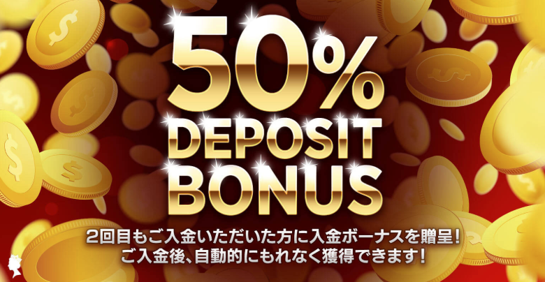 queen casino second deposit bonus