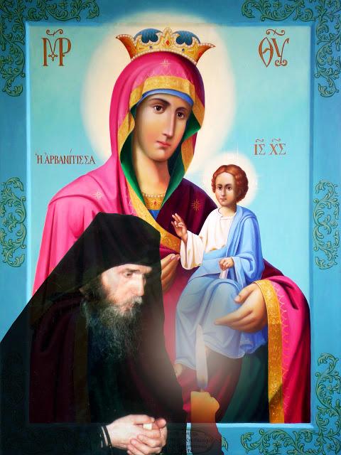 Pater Nektarios_Panagia Arvanitissa.JPG