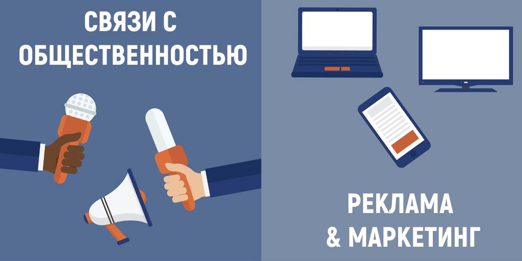 {:en}PR как элемент маркетинговой стратегии  — подробный гайд{:}{:ru}PR как элемент маркетинговой стратегии  — подробный гайд {:} gl7nmBwNvkgzMLktR488Z