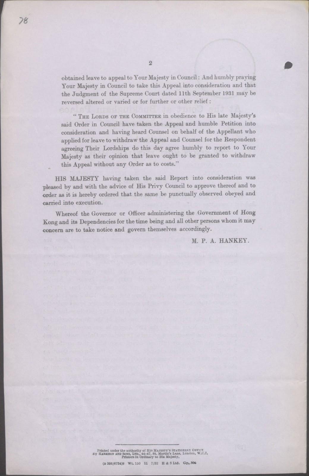 Thông báo của Privy Council về kết quả của vụ kháng cáo của Tống Văn Sơ  21-07-1932 (2).jpg