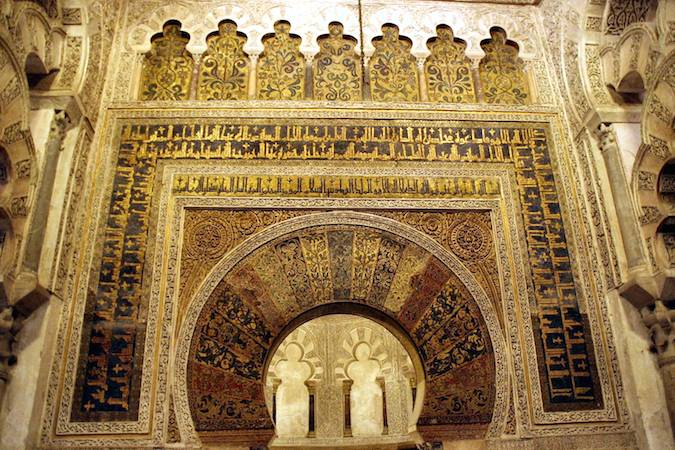Mihrab, Great Mosque at Cordoba, photo: jamesdale10 (CC BY 2.0)