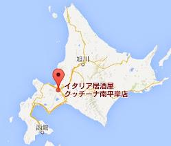 地図:イタリア居酒屋・クッチーナ南平岸店