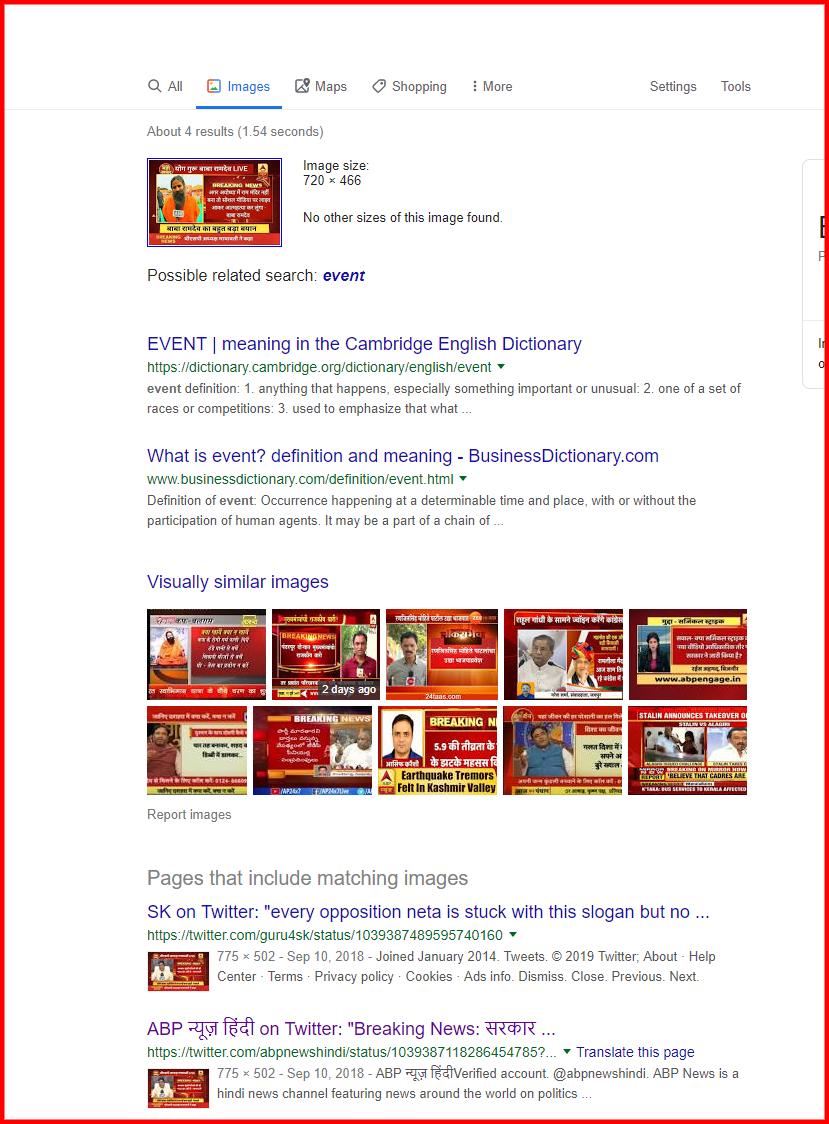 screenshot-www.google.co.in-2019.07.13-19-35-25.png