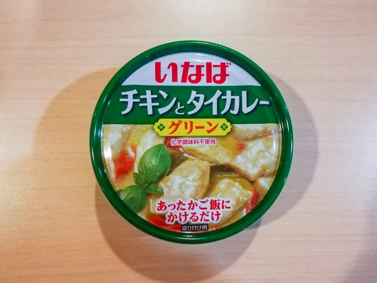 5. แกงเขียวหวานสำเร็จรูป ยี่ห้อ inaba (いなば)