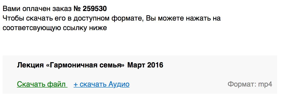 Снимок экрана 2016-06-06 в 18.17.41.png