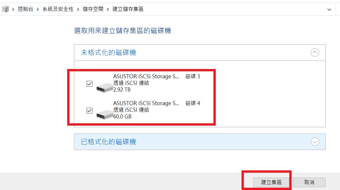 華碩子公司 華芸 ASUSTOR 出的電競 Nas AS5304T 4Bay - 12