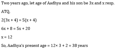 Daily Quiz in Bengali | Reasoning for WBSSC , WBP 6 July 2021_120.1