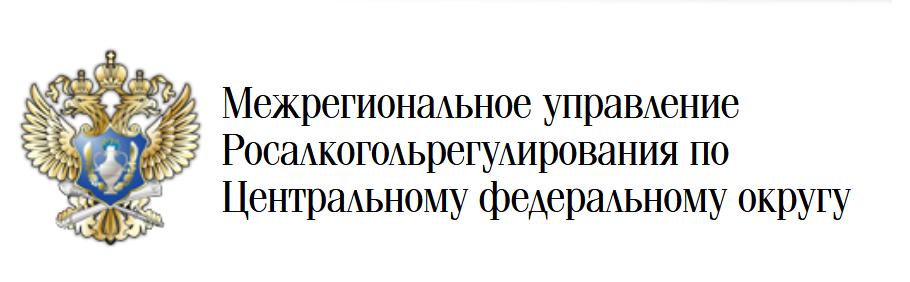 http://cfo.fsrar.ru/