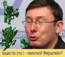 """""""Семь проблем Порошенко"""", - журналист назвал проблемы в принятии решений Верховным главнокомандующим - Цензор.НЕТ 3614"""