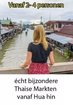 https://www.overwinteren-in-thailand.nl/vakantie-accommodatie-beoordelingen/
