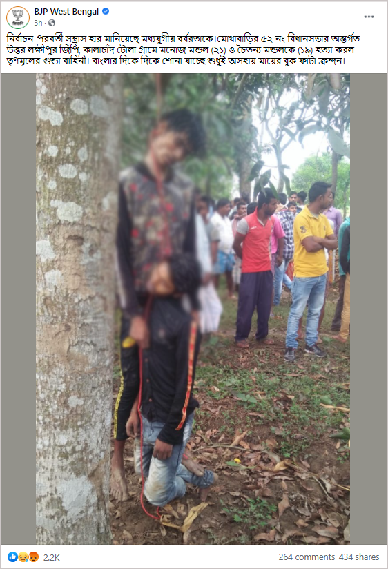 BJP murder claim.png
