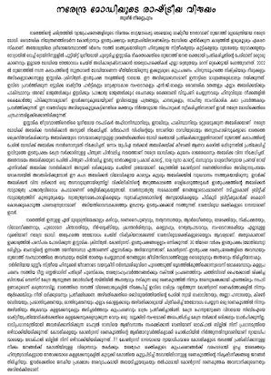 counter terrorism in pakistan essay
