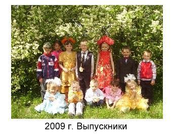 C:\Users\User\Pictures\деревня Камчатка\16.jpg