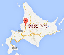 ママズ・キッチン(Mama's Kitchen)