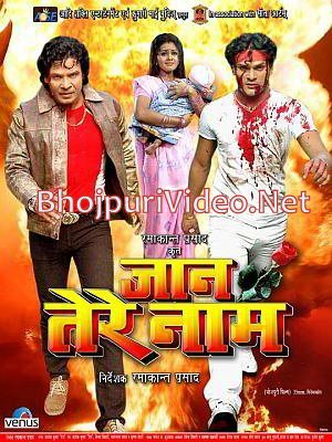 bhojpuri movies full 2014 hd 1080p