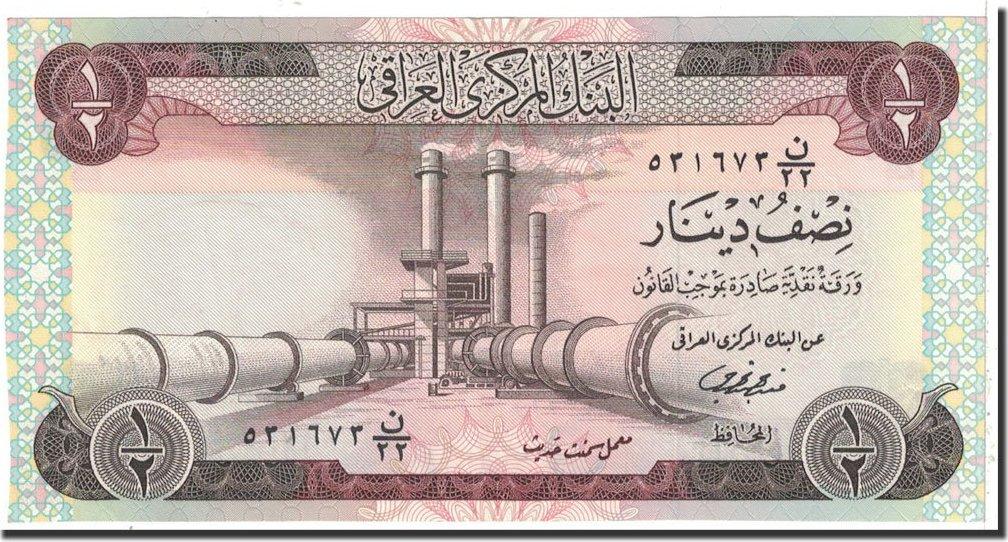 نصف دينار عام 1973 ، ورقة نقدية ، غير محددة افضل موقع لبيع العملات القديمة