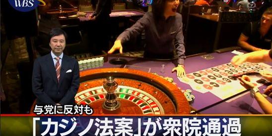 casino houan