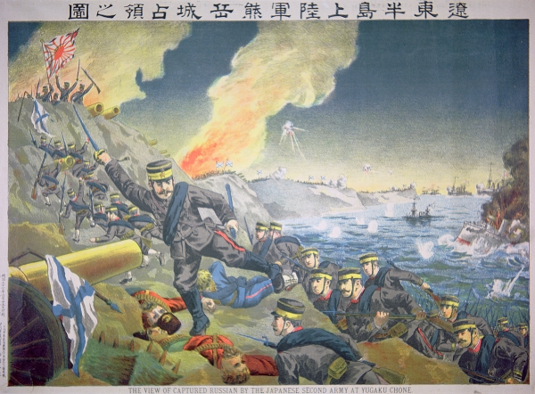 Japanese painting of troops assaulting a beachhead during the Russo-Japanese war.  The Japanese troops are wearing European-style uniforms and are armed with rifles.