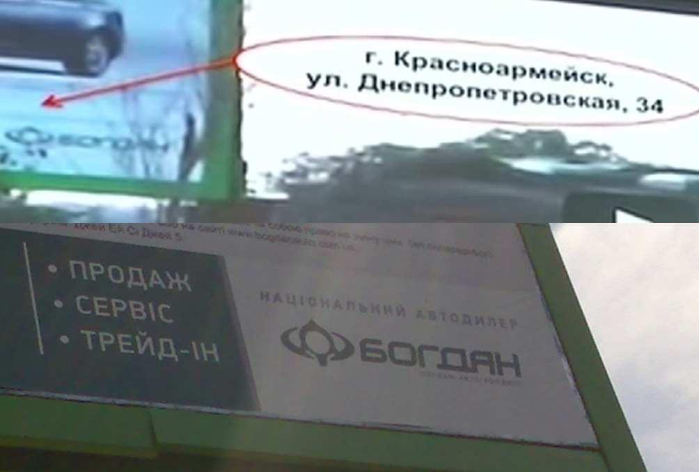 Генералы изобразительных искусств. JIT на суде в Гааге рассказала, как Россия подделывала улики по делу о «Боинге»