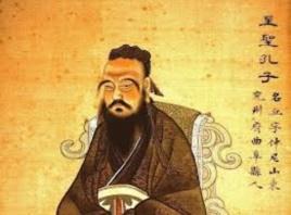 Конфуций, родоначальник китайской традиции чиновничьей меритократии